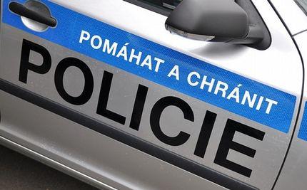 Полиция Чешской Республики: помогать и охранять