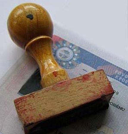 Иммиграция в Чехию: разрешение на проживание