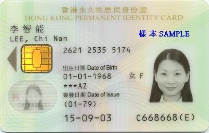 Кабмин утвердил замену внутреннего паспорта пластиковой картой - Цензор.НЕТ 4846