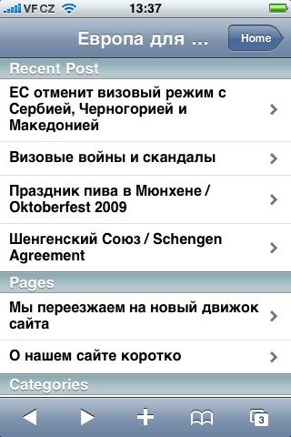 Теперь наш сайт можно смотреть на Iphone и PDA